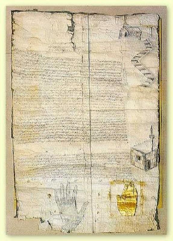 Achtiname-di-Muhammad