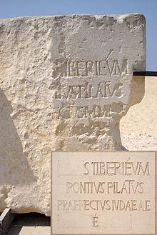 220px-Caesarea_Maritima_2010-09-23_09-28-35_2