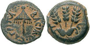 Agrippa_I_prutah